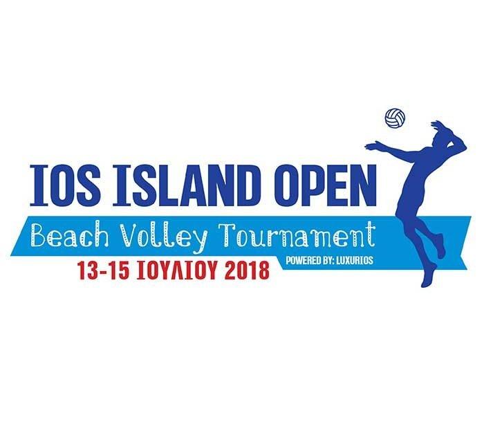 OPEN Beach Volley Τουρνουά στην Ίο